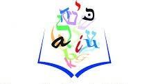 Logo A I U